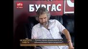 """""""на жълтите павета"""" Студио Бургас - 13.08.2015г."""