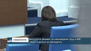 Депутатите решават за извънредния труд в МВР, гледат и президентското вето