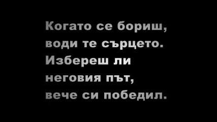 Левски София от люлка до гроб!