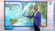 Прогноза за времето (20.09.2020 - централна емисия)