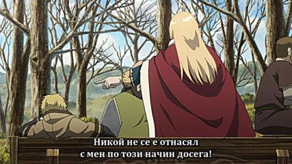 [ Bg Sub] Vinland Saga - 13 [ Otakubg]