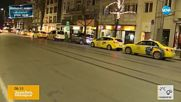Таксиметровите шофьори в София искат увеличение на тарифите