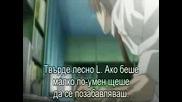 Death Note - Епизод 2 Bg Sub Hq