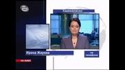 Тютюнопроизводители Излязоха На Мирен Протест - Обедна Емисия 29.01.09