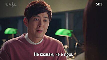 Temperature of Love E23