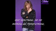David Coverdale - Don`t You Cry + Превод