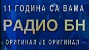 Dj Krmak- Live Koncert Video