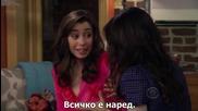 How I Met Your Mother s09e16 (bg subs) - Как се запознах с майка ви сезон 9 епизод 16