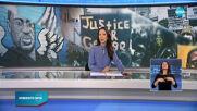 Новините на NOVA (21.04.2021 - централна емисия)