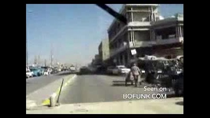 Неделно Обикаляне В Ирак