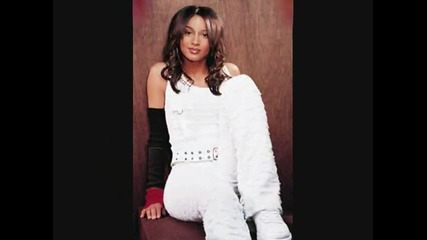 2pac feat. Ciara - Baby dont cry