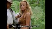 Изгубеният свят - Сериал Бг Субтитри, Втори Сезон Епизод 15