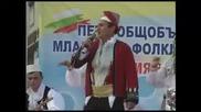 Hasan Muska - Kuzum Belo Edulje