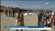 Един бежанец струва 6 500 евро според Европа