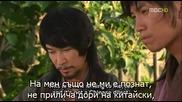 Kim Soo Ro.13.3