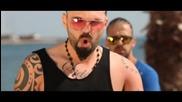 Stan feat Knock Out - Se thelo edo