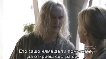 Съпротива (2013) Сезон 1, Епизод 4
