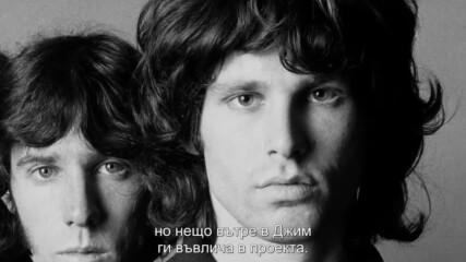 Когато си различен: Филм за Доорс (2009) / When you are strange: A about The Doors (2009)