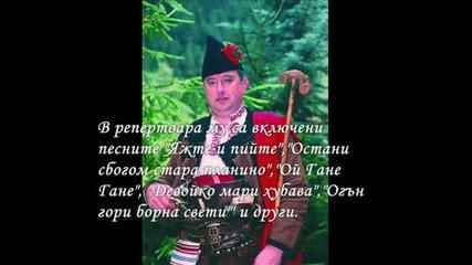 Гласовете на Родопите - Любомир Петов