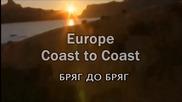 Europe - Бряг до бряг / Coast To Coast / превод