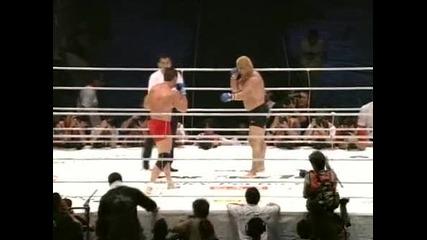 Ken Shamrock vs. Kazuyuki Fujita