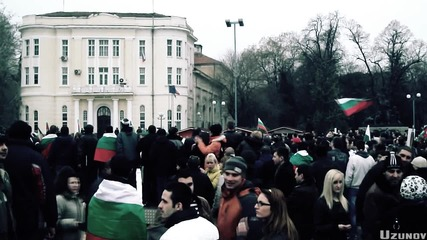Протест в Пловдив 24.02.2013