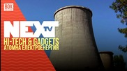 NEXTTV 030: Hi-Tech & Gadgets: Атомна Електроенергия