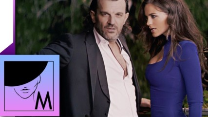 Milica Pavlovic X Aca Lukas - KIDAS ME - (Official Video 2018)