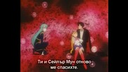 Sailor Moon R - Bg Sub (3/3)