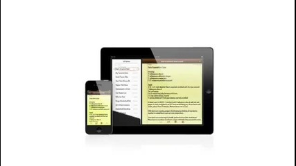 Newsit Tech Apple Mac Os X Mountain Lion - Tour