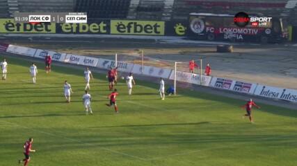 Локомотив София - Септември Симитли 2:0 /репортаж/