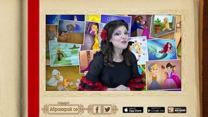 Златокоска и трите мечки - Детска приказка