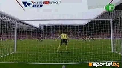 хеттрик на Бербатов !!!манчестър Юнайтед - Ливърпул (3:2)