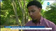 Напрежение в САЩ след поредното убийство, извършено от полицай