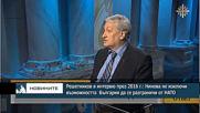 Решетников в интервю през 2016г.: Нинова не изключи възможността България да се разграничи от НАТО