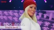Lepa Brena - Srecna zena - (Official Playback 2018)