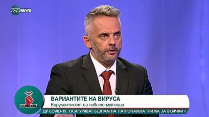 """""""Офанзива с Любо Огнянов"""": Гост е проф. Ива Христова"""