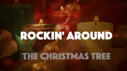 Brenda Lee - Rockin' Around The Christmas Tree (Оfficial video)