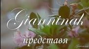 Стефан Воронов Вечен Зов