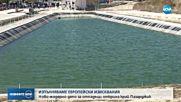 Откриха модерно депо за отпадъци край Пазарджик