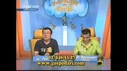 Господари на ефира 26.06.2008 - Част 2