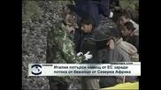 Италия залови стотици бежанци от Тунис и потърси помощ от ЕС