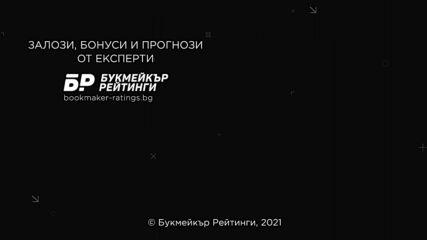 ЦСКА - Будьо/Глимт ПРОГНОЗА от Лига на конференциите на Ники Александров - 30.09.21