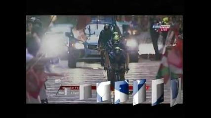 Отборът на Мовистар спечели първия етап във Вуелтата