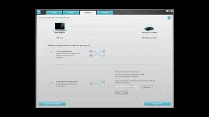 Wd Smartware