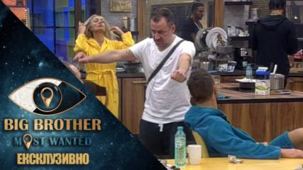 Гъмов прави фокус с монета - Big Brother: Most Wanted 2018