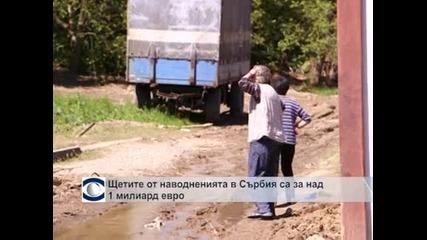 Щетите от наводненията в Сърбия са за над 1 милиард евро