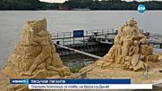 Огромен Котоошу се появи на брега на Дунав
