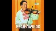 Иван Паунов - Янко Полковник