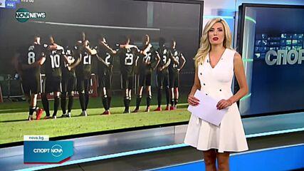 Спортни новини на NOVA NEWS (29.07.2021 – 20:00)